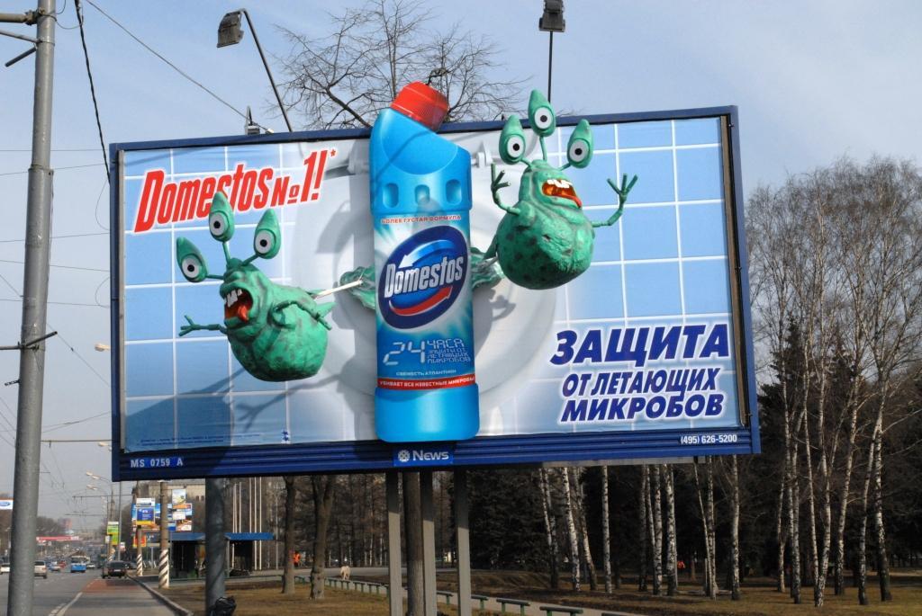 рекламные слоганы с картинками